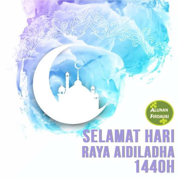 20190811 aidiladha